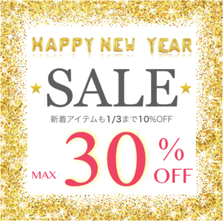 ★NEW YEAR SALE★1/1 00:00~スタート!